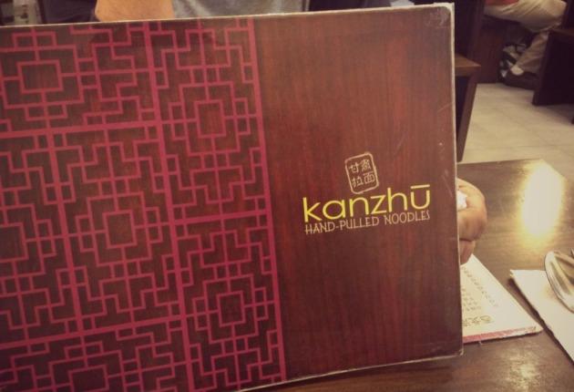 kanzhu_1