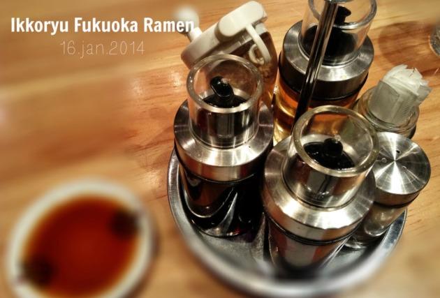 ikkoryu_fukuoka_ramen_1