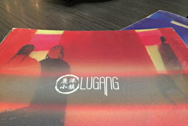 lugang_cafe_2